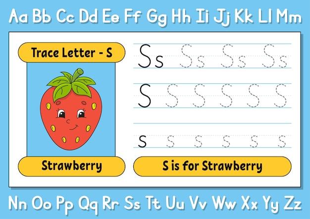 Tracing feuille de calcul pour les enfants