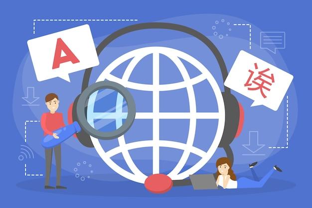 Traducteur en ligne. traduire une langue étrangère rapidement et facilement