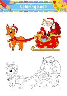 Traîneau du père noël cerf d'hiver thème de noël page de livre de coloriage pour les enfants
