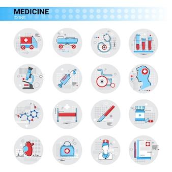 Traitement hôpital clinique médecins icône médicale