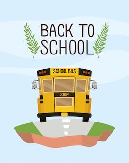 Transport par autobus scolaire sur le terrain