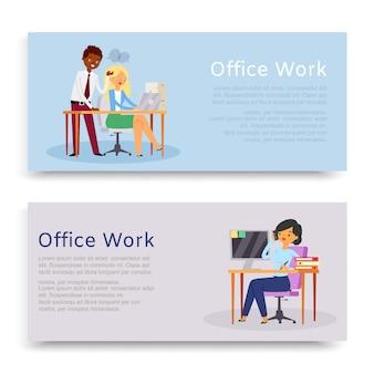 Travail de bureau d'inscription, définir des bannières, lieu de travail pratique, informations de référence de site web, illustration de dessin animé.