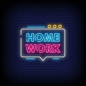 Travail à domicile enseignes au néon style texte vecteur