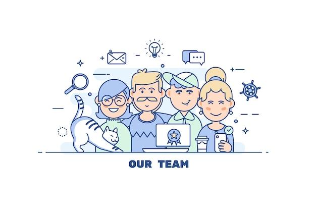 Travail d'équipe des gens d'affaires