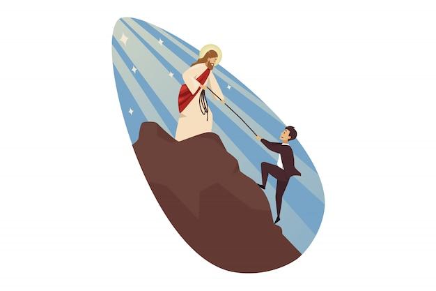 Travail d'équipe, réalisation des objectifs, succès, religion, christianisme, soutien, concept d'entreprise