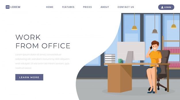 Travailler à partir du modèle de page de destination du bureau