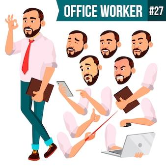 Travailleur de bureau