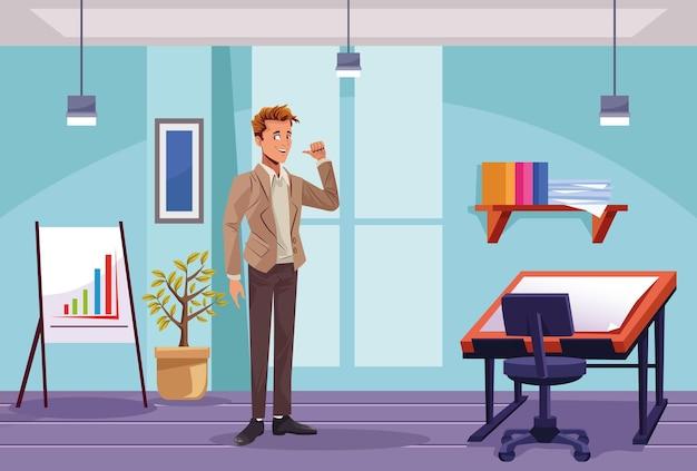 Travailleur d'homme d'affaires élégant dans l'illustration de la scène du lieu de travail