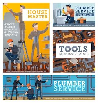 Travailleurs des services de réparation de maison, bannière de magasin d'outils