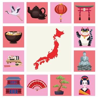 Treize icônes de pays du japon
