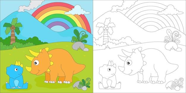 Tricératops à colorier