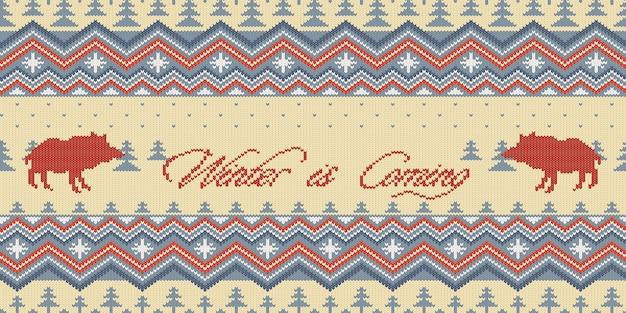 Tricot de laine sans couture