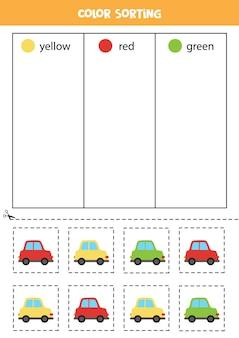 Triez les voitures par couleurs. apprendre les couleurs pour les enfants.