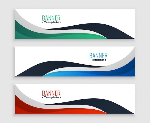 Trois bannières commerciales ondulées dans un style moderne