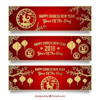 Trois bannières de nouvel an chinois rouge élégant