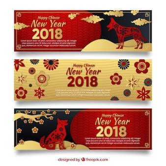 Trois bannières élégantes du nouvel an chinois