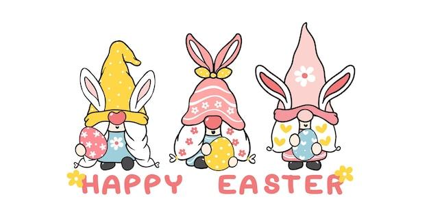 Trois gnome mignon lapin de pâques doux avec illustration d'oreilles de lapin