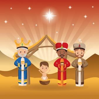 Trois hommes sages et icône de jésus sur le paysage du désert