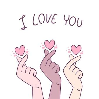 Trois mains qui ont fait un mini signe de coeur