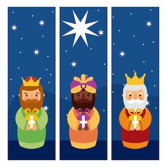 Trois rois magiques apportent des cadeaux à jésus