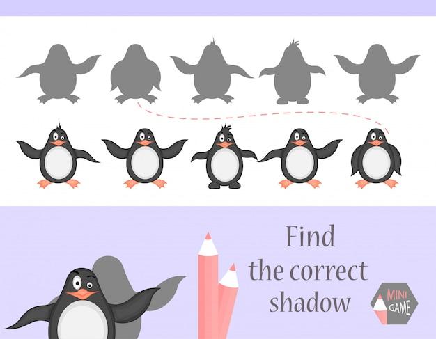 Trouver la bonne ombre
