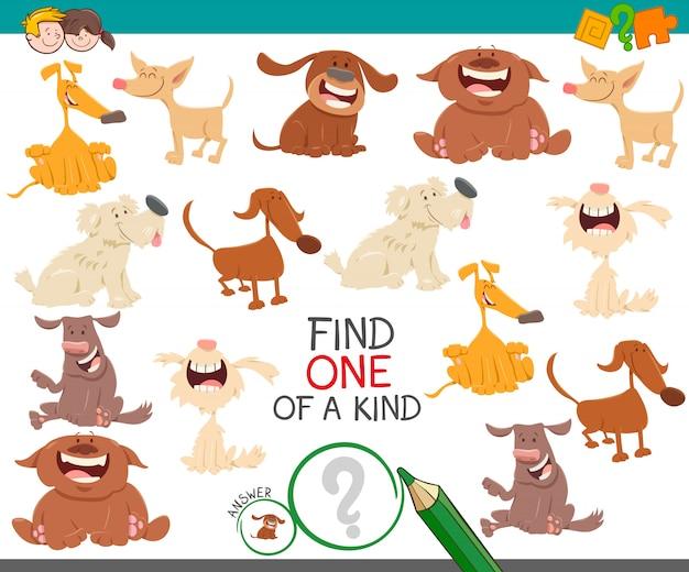 Trouver un chien d'un jeu aimable pour les enfants