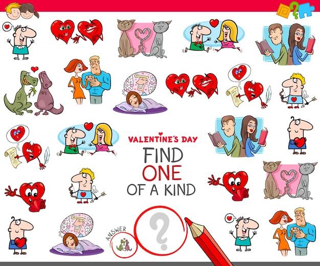 Trouver un clip art de la saint-valentin
