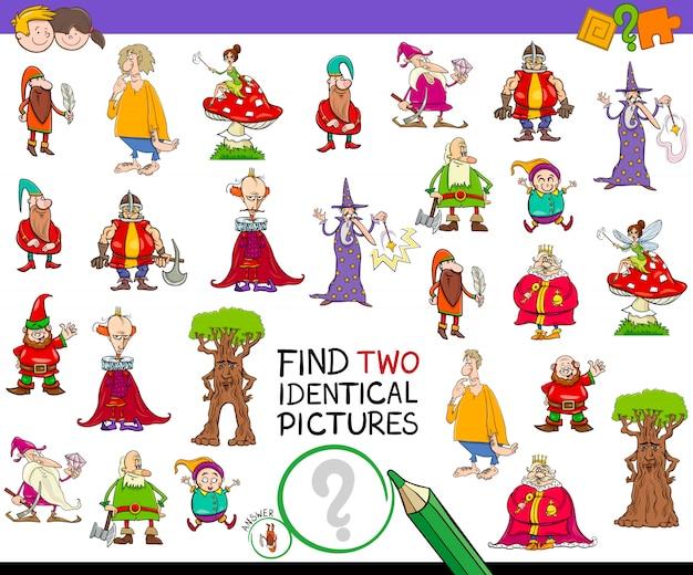 Trouver deux jeux de caractères identiques pour les enfants