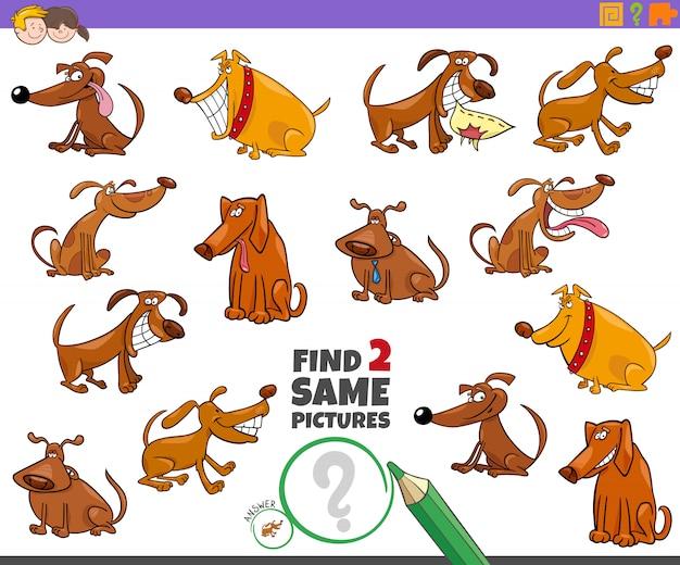 Trouver deux jeux de chiens identiques pour les enfants