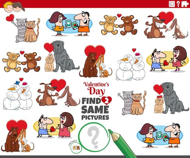 Trouver deux mêmes couples de dessins animés à la saint valentin
