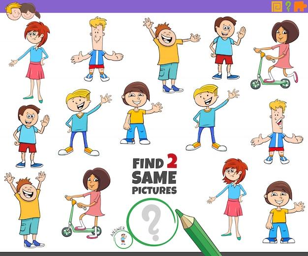 Trouver deux mêmes jeux éducatifs pour enfants