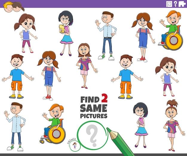Trouver deux mêmes tâches éducatives de personnages enfants