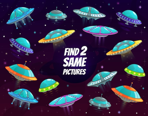 Trouver deux mêmes vaisseaux spatiaux dans l'espace, jeu pour enfants
