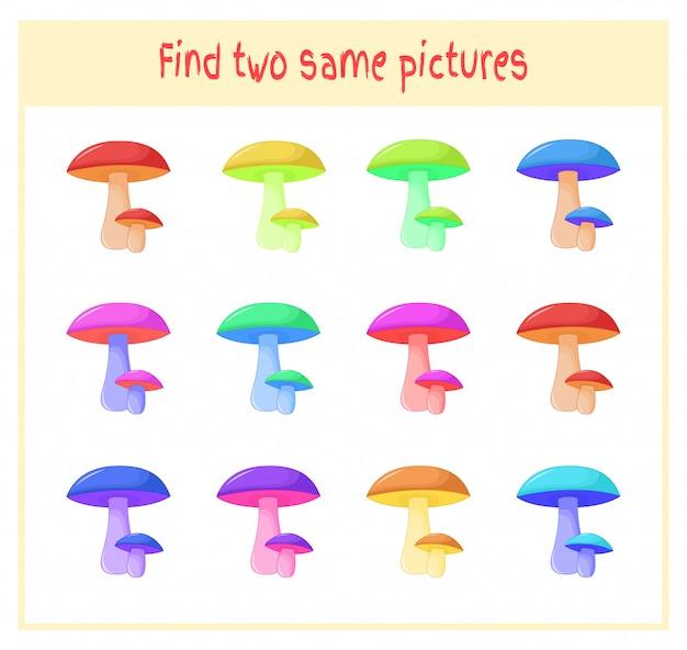 Trouver exactement les mêmes images activité pédagogique