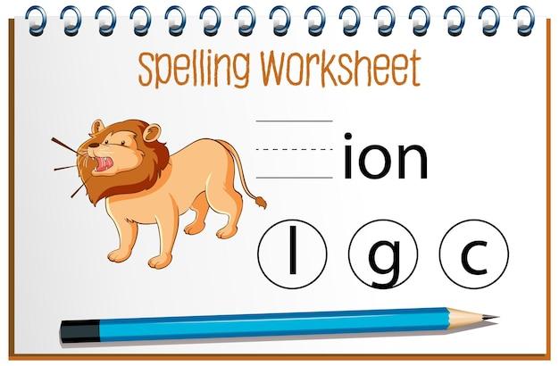 Trouver la lettre manquante avec le lion