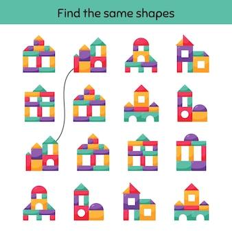 Trouver la même feuille de travail pour les enfants d'âge préscolaire et scolaire de la maternelle