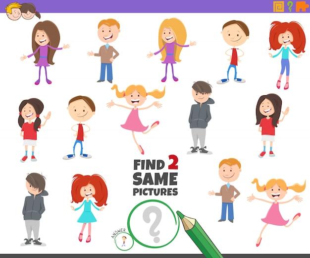 Trouver le même jeu de personnages pour enfants