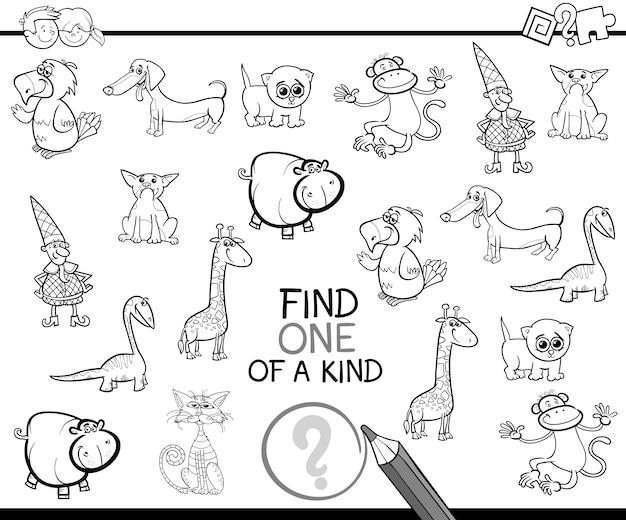 Trouver une page de coloriage