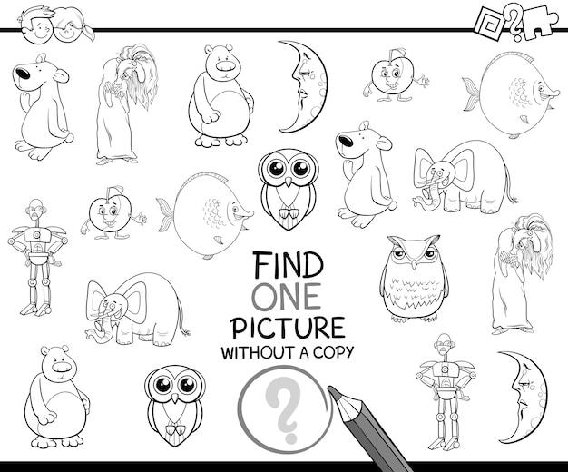 Trouver la page de coloriage
