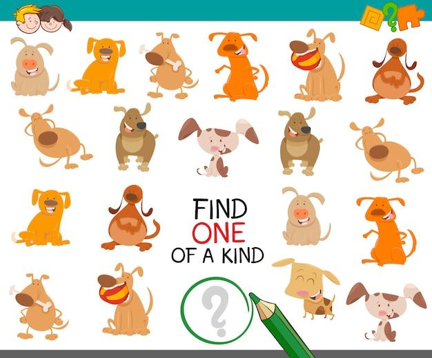 Trouver un personnage de chien aimable