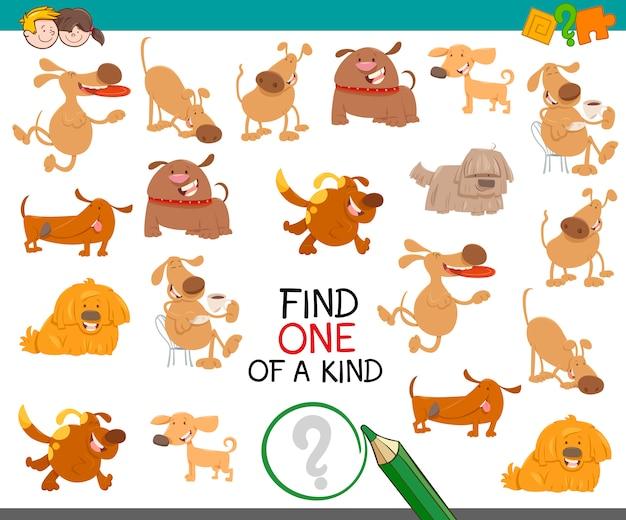 Trouver unique en son genre avec des chiens