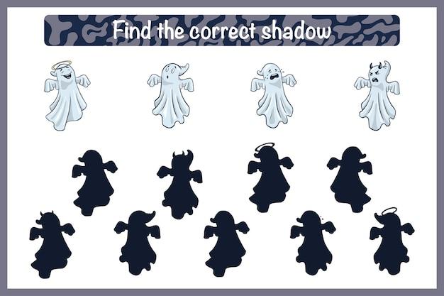 Trouvez le bon jeu éducatif d'ombre aux champignons comestibles pour les enfants. activité de correspondance de silhouette pour les enfants avec des champignons. casse-tête préscolaire. fiche pédagogique. vecteur premium
