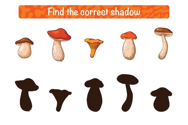 Trouvez le bon jeu éducatif de silhouette de champignon comestible pour les enfants. activité de correspondance d'ombres pour les enfants avec des champignons. casse-tête préscolaire. fiche pédagogique. vecteur premium