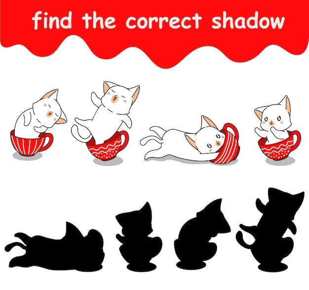 Trouvez la bonne ombre d'un chat adorable dans une tasse de café