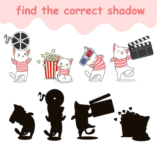Trouvez la bonne ombre de chat avec l'icône du film
