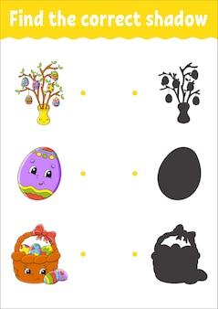 Trouvez la bonne ombre. feuille de travail de développement de l'éducation. jeu d'association pour les enfants.