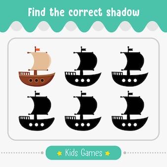 Trouvez la bonne ombre, jeu pour enfants pour les enfants d'âge préscolaire