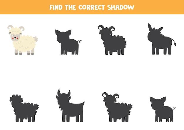 Trouvez la bonne ombre de moutons de ferme puzzle logique pour les enfants
