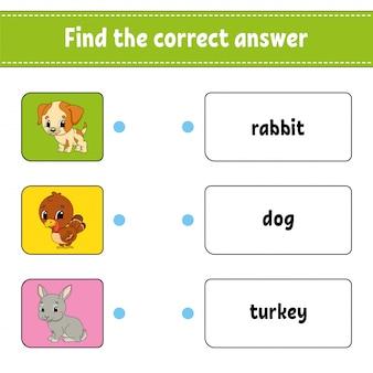 Trouvez la bonne réponse.