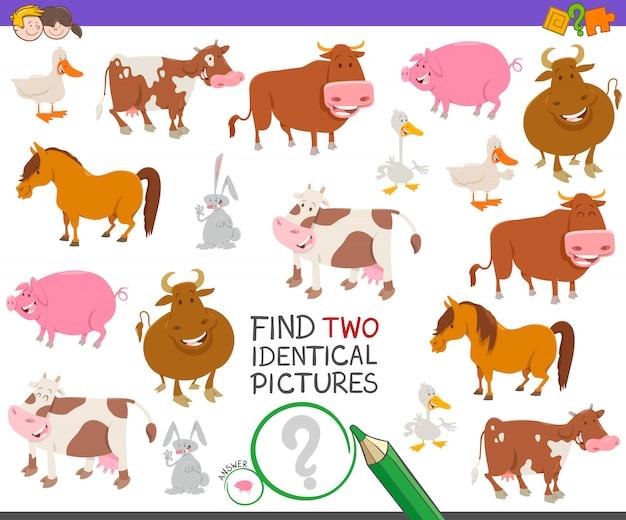 Trouvez deux images identiques jeu éducatif pour enfants